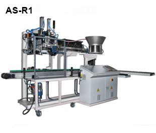 ReivaxMaquinas: AS-R1: Máquina para la fabricación de asas de alambre con ensamblaje al envase plástico.