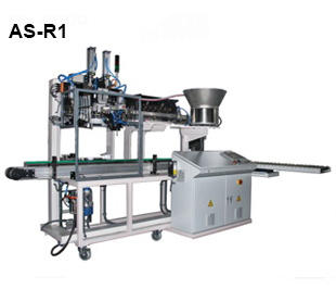 Machine for manufacturing wire handles for assembling to the plastic buckets.